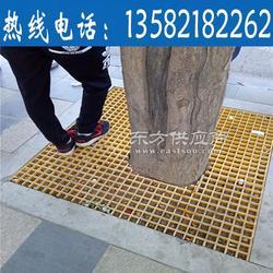 肇庆树篦子图片