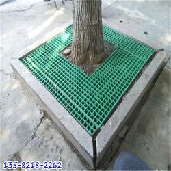 玻璃钢格栅树坑防护网规格型号,道路建设护树板图片