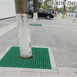 玻璃钢雨篦子,树池板供应商图片