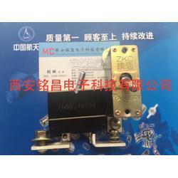 MCDZ厂家授权直销ZKC-5/F自动保护开关ZKC-5品质保证图片