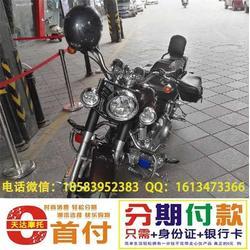 利德天达商贸 机车-彭州摩托车图片