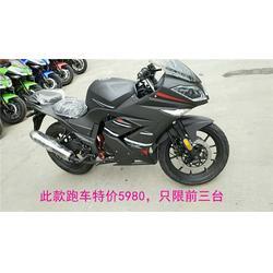 摩托車上門服務-簇橋摩托車-成都利德天達商貿(查看)圖片