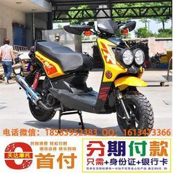 摩托车排量 金花摩托车 利德天达商贸公司图片