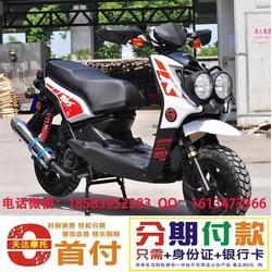 摩托车分期,利德天达商贸公司,都江堰摩托车图片