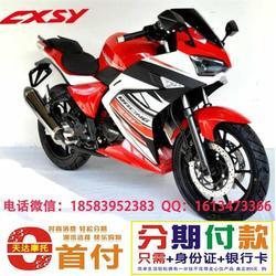 摩托车|成都利德天达商贸|电动车图片