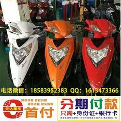 踏板摩托车|成都利德天达商贸|摩托车图片