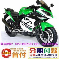 越野摩托车,青羊摩托车,成都利德天达商贸(查看)图片
