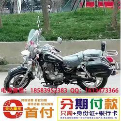 越野摩托车,青羊摩托车,利德天达(查看)图片