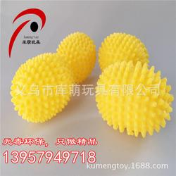 上海洗衣球、洗衣球去哪、库萌玩具(优质商家)图片