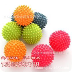 洗衣球|库萌玩具健康环保|环保洗衣球商图片