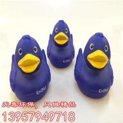 海洋喷水玩具生产厂家-海洋喷水玩具-库萌玩具款式多(查看)图片