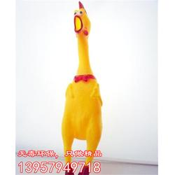 专业生产成人发泄玩具-成人发泄玩具-库萌玩具货期准时(查看)图片