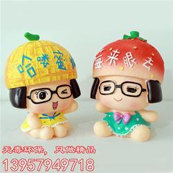PVC存钱罐定做|库萌玩具(在线咨询)|江西PVC存钱罐图片