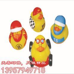 喷水鸭子定做-喷水鸭子-库萌玩具货期准时(查看)图片