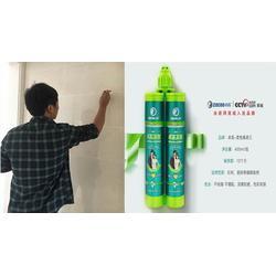 地砖美缝剂使用方法、苏州芳旭保洁服务公司、太仓美缝图片