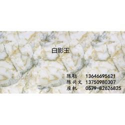 磊兴装饰超多款式,uv板材生产厂家,uv板材图片