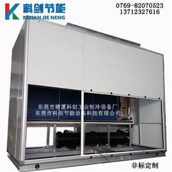 科剑源头厂家(图)|水冷柜机空调|中山水冷柜机图片