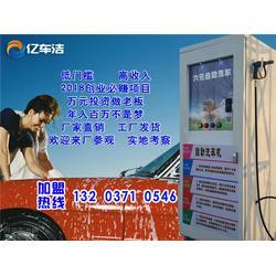 吐鲁番地区自助洗车机、新疆小区自助洗车机、【润之泽环保】图片