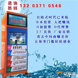 内蒙古蒸汽自助洗车机,乌兰察布自助洗车机,润之泽环保图片