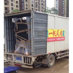 新建县搬家公司-一帆风顺搬家-南昌搬家公司电话图片