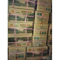 陇南烧饼调料-烧饼调料厂家-米芾商贸(推荐商家)图片