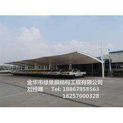 膜结构停车棚造价多少-潍坊膜结构停车棚-推拉棚专业厂家绿景