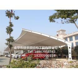 鋼膜結構車棚-北京膜結構車棚-綠景膜結構質量保證(查看)圖片