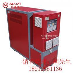 模温机生产厂家 导热油电油炉 辊轮温控装置 导热油温控装置图片