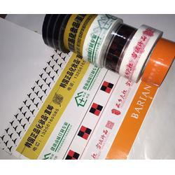 印字胶带生产商_阳泉印字胶带_@好运胶带质量可靠(查看)图片