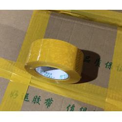 米黄胶带多少钱、@好运胶带厂家直销、淮安米黄胶带图片