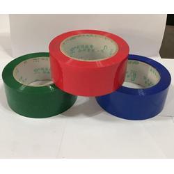 彩色胶带报价、好运胶带厂家直销、大丰彩色胶带图片