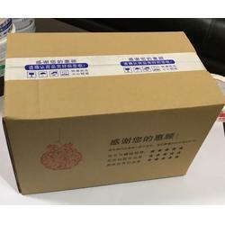 淘宝胶带哪家好_@好运胶带质量可靠(在线咨询)_苏州淘宝胶带图片