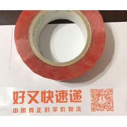 印字胶带厂家|天门印字胶带|好运胶带质量可靠(查看)图片