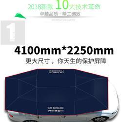 汽车遮阳伞清凉罩-东莞汽车遮阳伞-云崖科技(查看)图片
