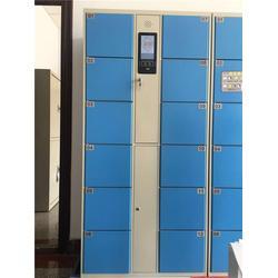 超市电子寄存柜,四川泸州电子寄存柜,电子寄存柜(多图)图片