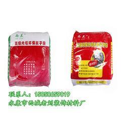 老刘装饰生产厂家(图)、内墙腻子粉、内墙腻子粉图片