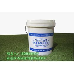 永康胶水-老刘装饰专业生产-胶水多少钱图片