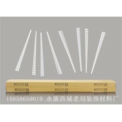 PVC阴阳角线厂家,老刘装饰环保建材,PVC塑料阴阳角线图片