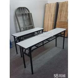 一米二双人折叠桌 培训桌 辅导桌 灰白色长条桌图片