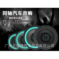 广州宏幅通汽车用品(图)、汽车音响厂家、宿州汽车音响厂家图片