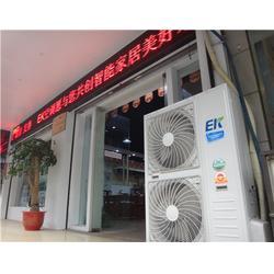 武汉家用中央环保空调、武汉家用环保空调、大金子速机电公司图片
