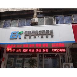 武汉家用环保空调,子速机电公司,武汉家用环保空调公司图片