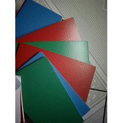 pvc地板、天津阳光体育设施、pvc地板工艺图片