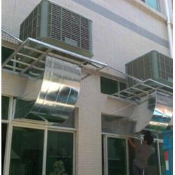 东阳通风降温、宗泰暖通公司等您来、车间通风降温设备厂家图片