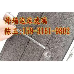 屋面泡沫玻璃板,嘉峪关屋面泡沫玻璃,中泰天成(查看)图片