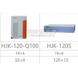 HJK-120S电话交换机图片