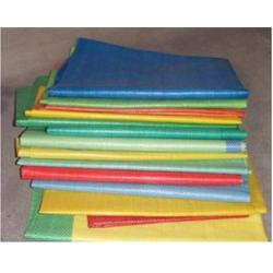 周口编织袋,三合一编织袋,地平线包装(优质商家)图片