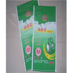 牛皮纸包装袋厂家-地平线包装(在线咨询)管城区包装袋图片