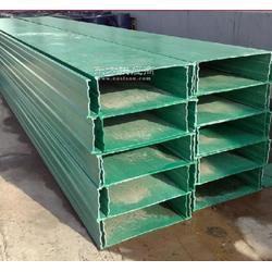 厂家大量供应玻璃钢电缆槽专业订制图片