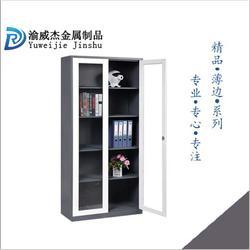 渝威杰金属制品(在线咨询)、垫江文件柜、办公文件柜图片